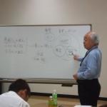 経営改善計画書セミナー
